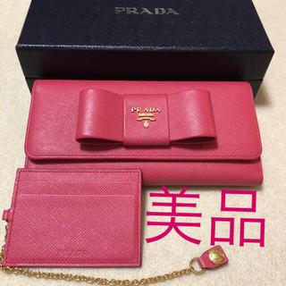 PRADA - 美品!PRADA長財布リボン♡パスケース付き