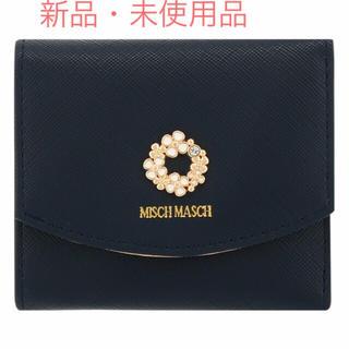 ミッシュマッシュ(MISCH MASCH)のMISCH MASCH ミッシュマッシュ 財布 ミニ財布 三つ折り財布(財布)