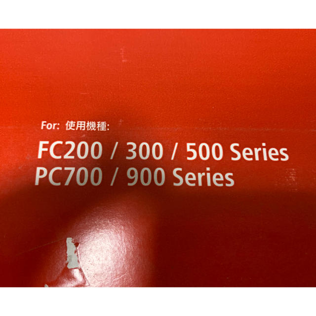 Canon(キヤノン)のCANON カートリッジE ブラック/CRG-EBLK インテリア/住まい/日用品のオフィス用品(OA機器)の商品写真