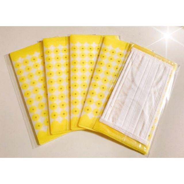 マスク販売してるところ千葉 - ≦新品非売品≧ていねい通販『マスクケース』黄色2枚◆送料込◆の通販 by ave's shop
