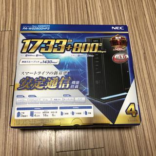 エヌイーシー(NEC)のNEC PA-WG2600HP3(その他)