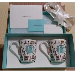 Tiffany & Co. - ティファニー 5thアベニュー ペアマグカップ