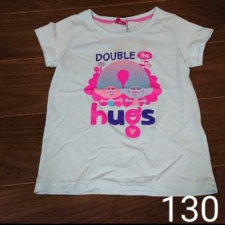 しまむら - トロールズ Tシャツ 130