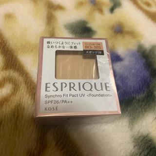 ESPRIQUE - エスプリーク シンクロフィット パクトファンデーション ベージュオークル-305