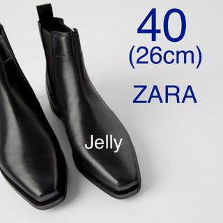 ZARA - 【タグ付き新品】ザラ レザー 本革 フラット ショートブーツ