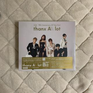 AAA - AAA CD ※おまけ付き