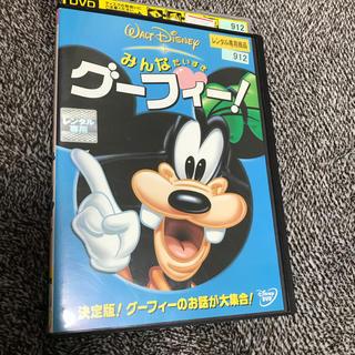 Disney - グーフィー DVD