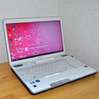 トウシバ(東芝)のS20/高速 i5/爆速新品 SSD/極上超美品/Office/初心者の方に(ノートPC)