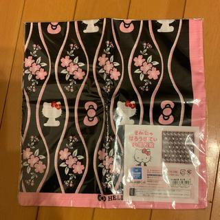 ハローキティ - Hello kitty 小風呂敷