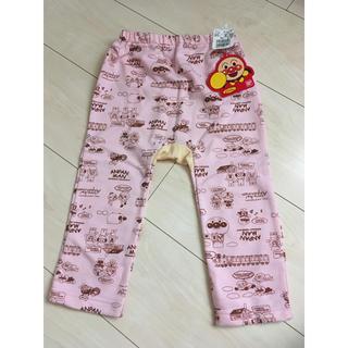 BANDAI - ''新品''  アンパンマン  ズボン 95