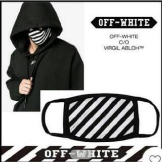 OFF-WHITE - off-white ストライプマスク