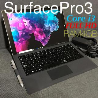 Microsoft - SurfacePro3スタイラスペン&Office互換ソフト セット♪