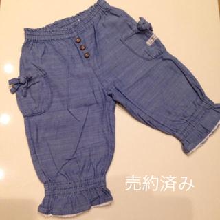 Biquette - 【美品】ビケット パンツ 100cm