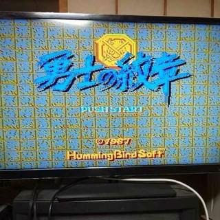 ファミリーコンピュータ(ファミリーコンピュータ)のファミコン ディスクシステム 勇士の紋章 ディープダンジョン(家庭用ゲームソフト)