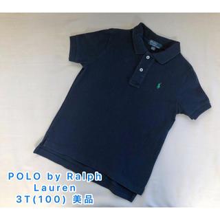 POLO RALPH LAUREN - ラルフローレン 定番ポロシャツ 3T (100cm) 美品