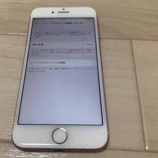 ソフトバンク(Softbank)のiphone 7 32GB softbank (スマートフォン本体)