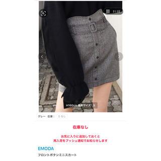 EMODA - EMODA スカート