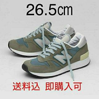 New Balance - 【新品】 New Balance M1300JP3 26.5㎝