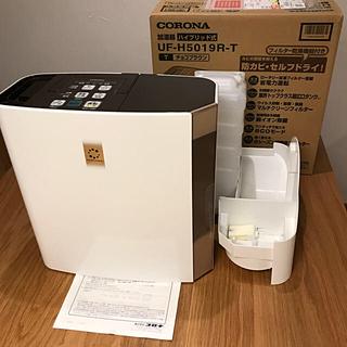 コロナ - 新古品 保証期間内 加湿器