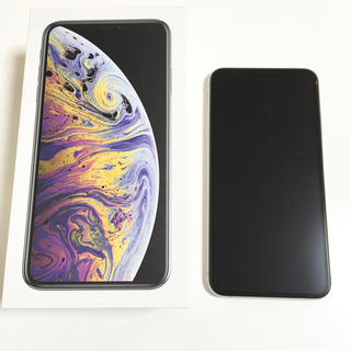 Apple - iPhone XS MAX 64GB シルバー SIMフリー