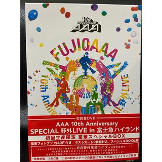 トリプルエー(AAA)のAAA 10th Anniversary in 富士急ハイランド DVD(ミュージック)