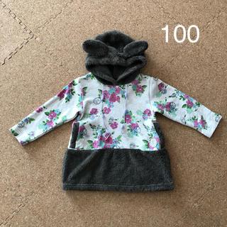 ラグマート(RAG MART)の【100】ラグマート うさみみ パーカー*花柄 ブラウン(Tシャツ/カットソー)