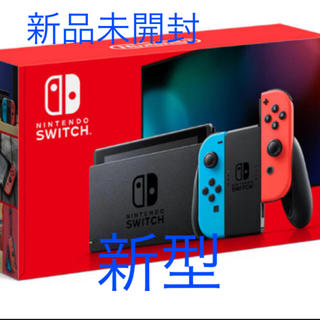 Nintendo Switch - 新型 Nintendo Switch ネオン 新品未開封