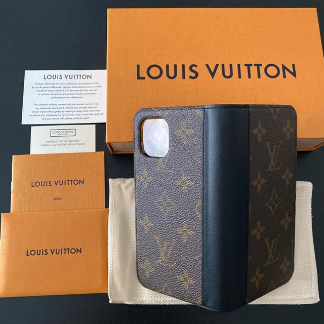 エレコム スマホケース iphone8 、 LOUIS VUITTON - ルイヴィトン iPhone11 iPhone11promaxの通販
