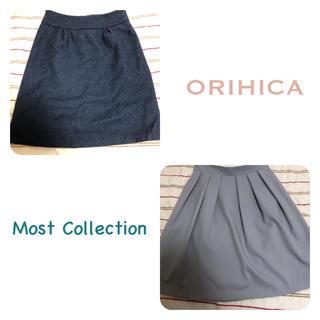 オリヒカ(ORIHICA)のレディース スカート 2着セット(ひざ丈スカート)
