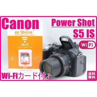 Canon - Wi-FiSDカードでスマホへ転送OK♪ キャノン Canon S5 IS