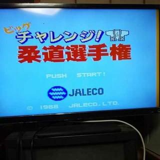 ファミリーコンピュータ(ファミリーコンピュータ)のファミコン ディスクシステム ビッグチャレンジ 柔道選手権(家庭用ゲームソフト)