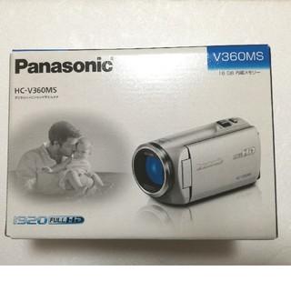 Panasonic - 新品未使用パナソニックPanasonic HC-V360MS-K