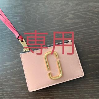 MARC JACOBS - マークジェイコブス カードケース 定期入れ 美品