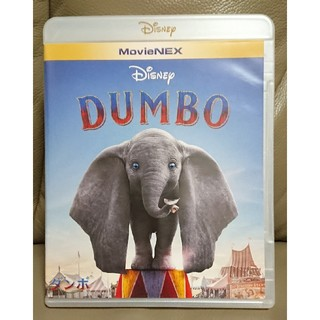 Disney - ダンボ MovieNEX Blu-ray 2枚組