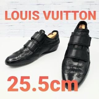 LOUIS VUITTON - 【LOUIS VUITTON】ベルクロ レザーシューズ ブラック 黒 25.5