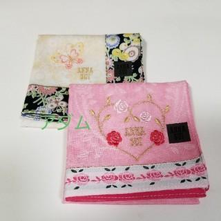 ANNA SUI - ANNA SUI ハンカチ 新品2枚