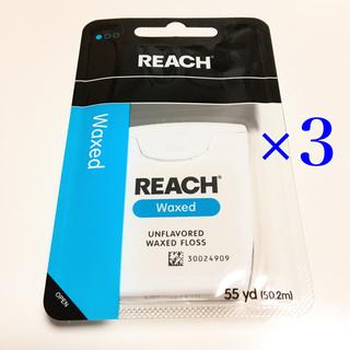 リーチ REACH   ワックス  デンタルフロス  50.2m 4個セット