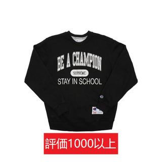 Supreme - Champion Stay In School Crewneck 黒L