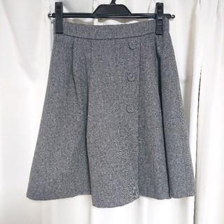プロポーションボディドレッシング(PROPORTION BODY DRESSING)のラメウールスカート XS(ひざ丈スカート)