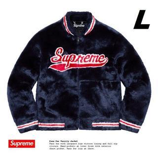 Supreme - L 紺 Supreme Faux Fur Varsity Jacket 国内正規