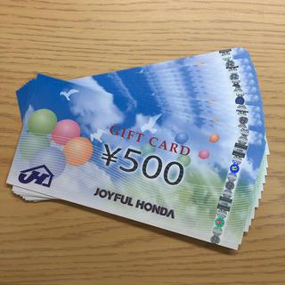 ジョイフル本田 株主優待 6000円分