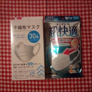 ダイソーマスク20枚+ユニ・チャームマスク7枚(日用品/生活雑貨)