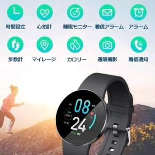 カラースクリーン 着信電話 Line通知 防水機能(腕時計(デジタル))