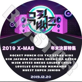 🌟ラス1 MusicBank 2019 X-MAS 年末決算特集