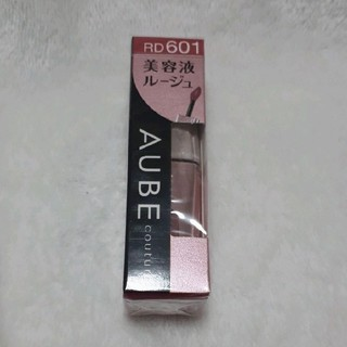 オーブクチュール(AUBE couture)の花王ソフィーナ オーブクチュール  美容液ルージュ RD601(口紅)