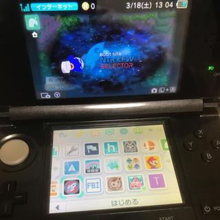 ニンテンドー3DS - cfw導入済み 3DS とび森のカセット付きです。