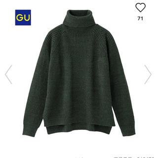 ジーユー(GU)のブークレタートルセーター(ニット/セーター)