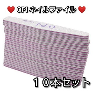 OPI - ☆新品☆OPI ネイルファイル 10本セット