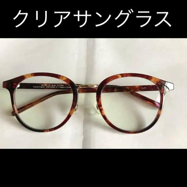 Zoff(ゾフ)の伊達眼鏡 レディースのファッション小物(サングラス/メガネ)の商品写真