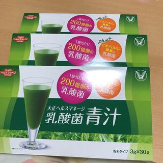 大正製薬 乳酸菌青汁 3箱 (青汁/ケール加工食品)